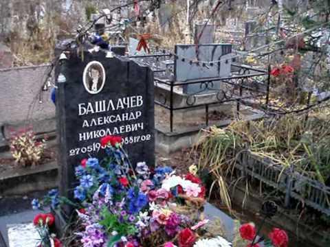 Ковалевское кладбище, г.