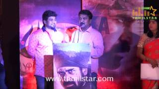 Pichaikkaran Movie Audio Launch Part 3