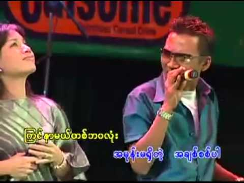 Chit Kaung & Hay Mar Nay Win Myanmar  Song video