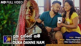 Duka Danne Nam - Ginger