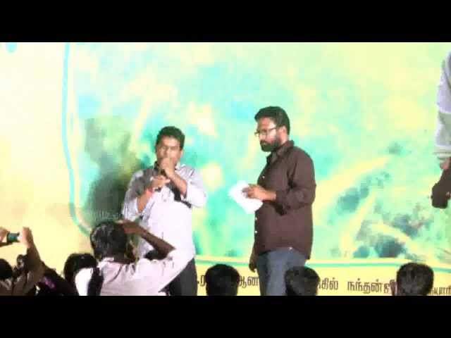 Yuvan Shankar Raja and Director Ram interacts at Thanga Meengal Audio Launch | Songs | Trailer