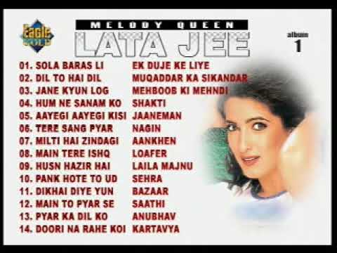 melody queen lata jee ALBUM#1 cover