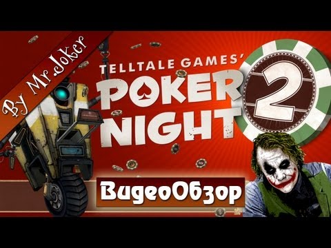 Poker Night 2 - Обзор игры by Mr.Joker
