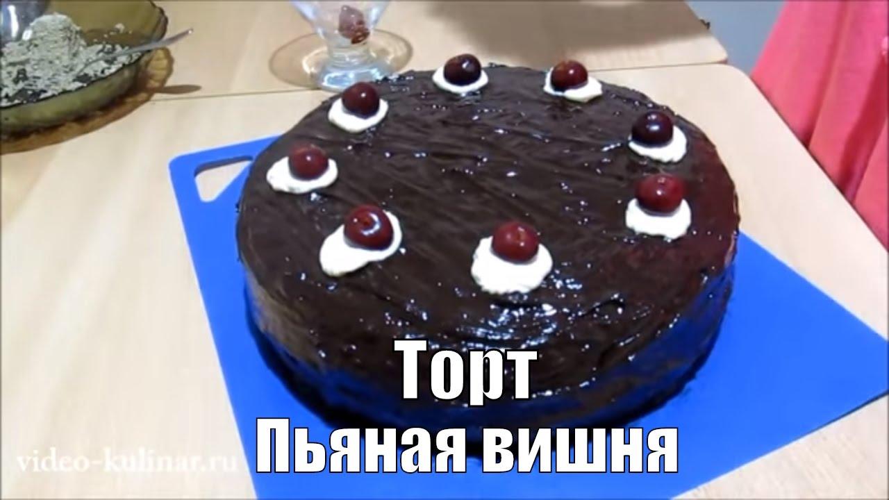 Все буде смачно рецепты торт с вишней
