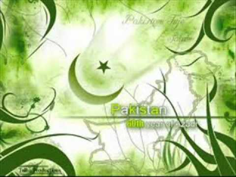 Pakistani national anthem tone.wmv