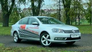 Тест-драйв  Volkswagen Passat B7 в белорусских условиях