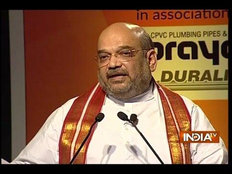 IndiaTV Samvaad: BJP President Amit Shah at IndiaTV Conclave on 2-Years of Modi Govt