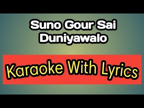 Suno Gour se Duniya walo Karaoke.mp4