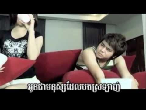 Niko Khmer Music កុំចោលម្នាក់នេះបានទេ video