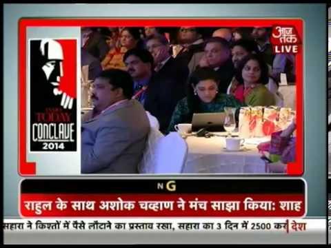Amit Shah v/s Digvijay Singh & Manish Sisodia : India Today Conclave 2014