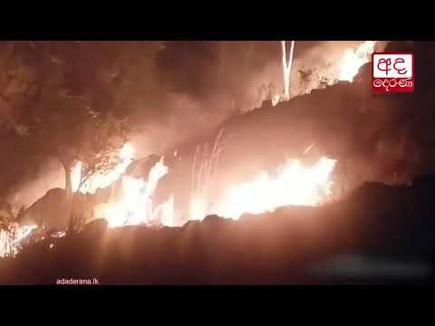 fire erupts at kurum eng