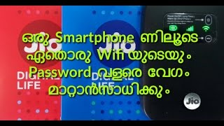 How  to  change  jio  wifi  password in malayalam
