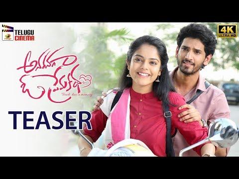 Anaganaga O Premakatha Movie Teaser 4K | Ashwin J Viraj | Riddhi Kumar | 2018 Latest Telugu Movies