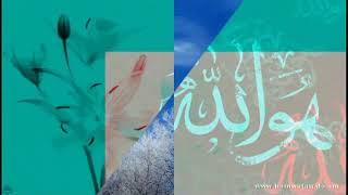 জানি না কত সুন্দর তুমি আল্লাহ! -Bangla Islamic song
