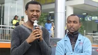 Ethiopian - Qin Leboch Tv Show Ep 6 B