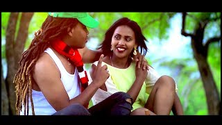 Michael Melaku (Mike) - Enateye (Ethiopian Music )