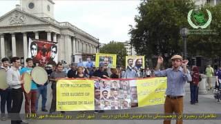 تظاهرات زنجیره ای درهمبستگی با دراویش گنابادی دربند -  شهر لندن - روز یکشنبه 6 مهر 1393