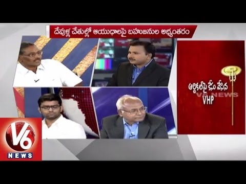 Special discussion on Prof Kancha Ilaiah's article on Hindu god - 7PM Discussion (23-05-2015)