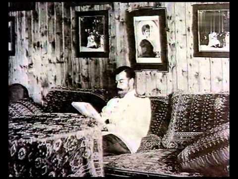 149 Валентин Серов   Портрет Николая II