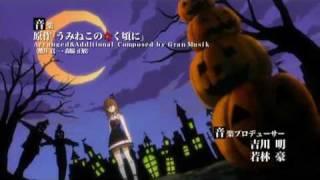 Umineko no Naku Koro ni OP แว่วเสียงนางนวล
