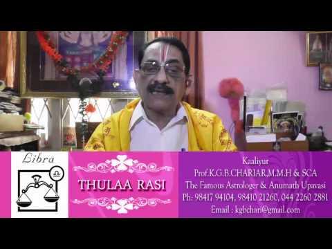 Thula Rasi- Gurupeyarchi Palangal 2014 video