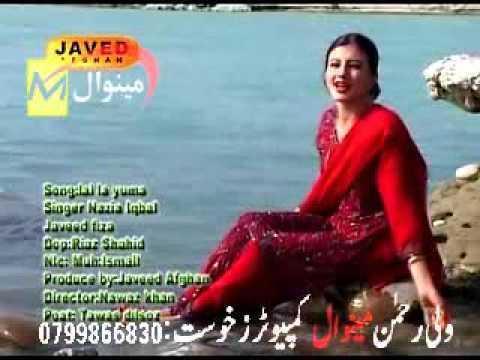 nazia iqbal kalai maza narakawae Edit Mina wal.avi