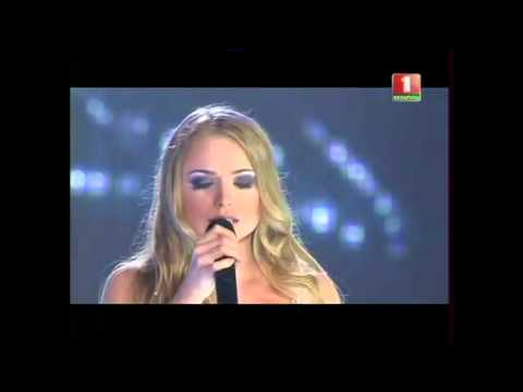 Алена Ланская - All My Love