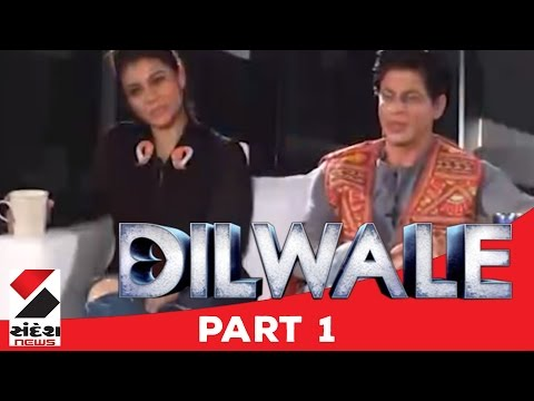 Dilwale Movie Stars Shahrukh Khan and Kajol || Exclusive Interview || The Success Story | Part 1