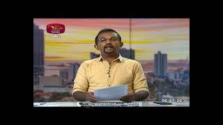 2021-05-24 | Ayubowan suba dawasak | Ru paththara