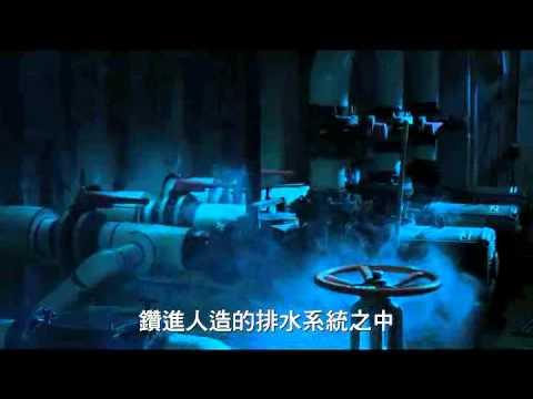 《3D食人魚2:全面獵殺》預告