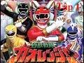 Năm Anh Em Siêu Nhân Gao (Gao Ranger)  Tập 1: Tiếng Gầm Của Sư Tử thumbnail