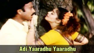 Adi Yaaradhu Yaaradhu - Karthik, Nagma - Mettukudi - Tamil Romantic Song