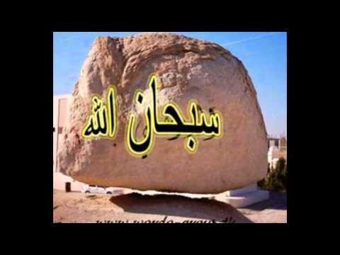 les miracles de l'islam