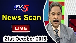 News Scan LIVE Debate With Vijay | 21st October 2018