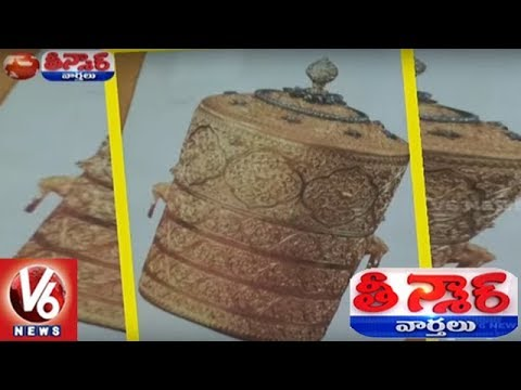 Diamond-Studded Teacup, Gold Tiffin Box Stolen From Nizam Museum | Teenmaar News