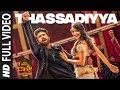 Thassadiyya Full Video Song  | Vinaya Vidheya Rama Songs | Ram Charan, Kiara Advani, Vivek Oberoi
