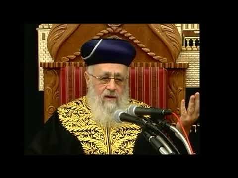"""הראשון לציון הרב יצחק יוסף שליט""""א - שיעור מוצ""""ש ויקרא תשע""""ח"""
