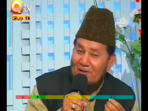 Punjabi Naat(dunia Te Aya Koi)akhtar Qureshi.by Visaal video