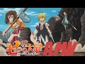 FLOWxGRANRODEO 7 Seven I Seven Deadly Sins Music Video mp3