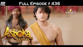 Chakravartin Ashoka Samrat - 30th September 2016 - चक्रवर्तिन अशोक सम्राट - Full Episode