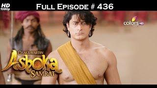 Chakravartin Ashoka Samrat - 30th September 2016 - चक्रवर्तिन अशोक सम्राट - Full Episode