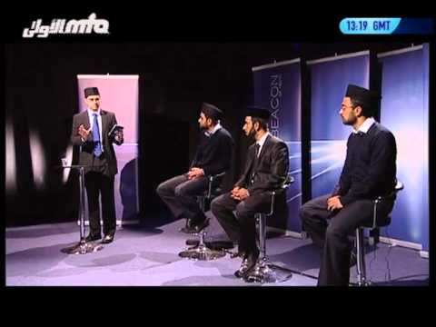 Urdu Speech: Manifestation of Character of Holy Prophet(saw) by