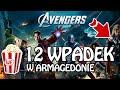 Avengers   WpadkiFilmowe