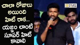 Gopichand Emotional Speech @Pantham Movie Audio Launch