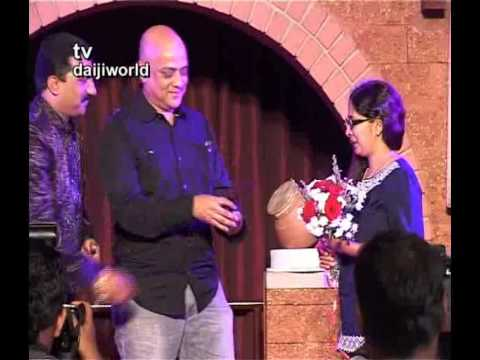 Mangalore: Global Konkani Music Awards video