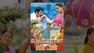 Ettupatti Raasa Hindi Movie