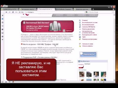 Создание сайта на CMS Kandidat.avi