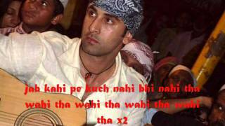 Kun Faya Kun From ROCKSTAR (full Song With Lyrics)