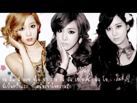 [Thai]  (Love Sick) - TaeTiSeo