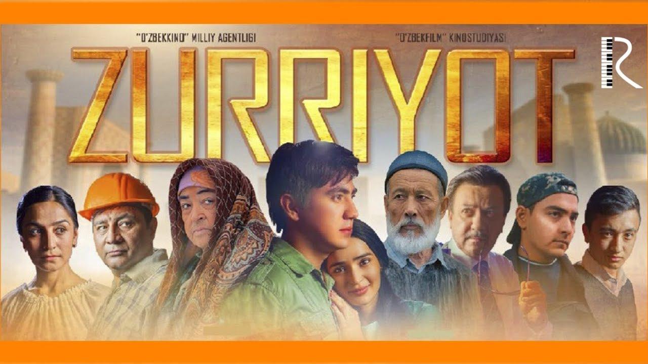 Zurriyot (treyler) | Зурриёт (трейлер)